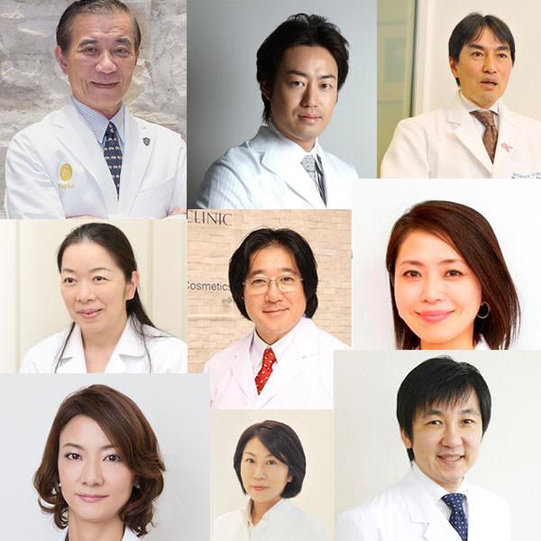 美容外科 東京