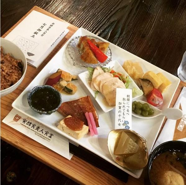 発酵食レストラン