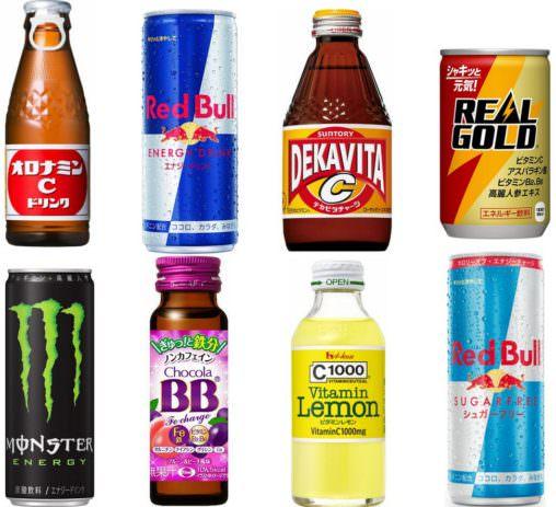 栄養ドリンク エナジードリンク 糖質