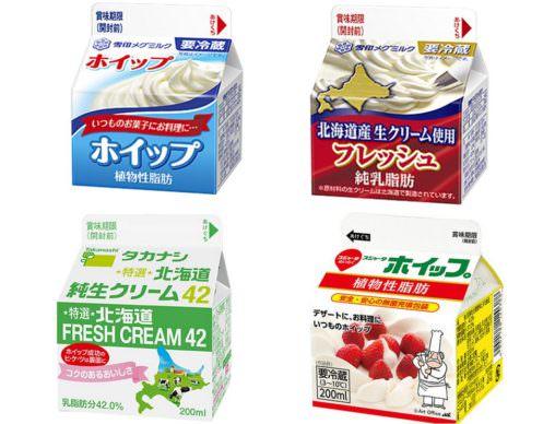 生クリーム 糖質