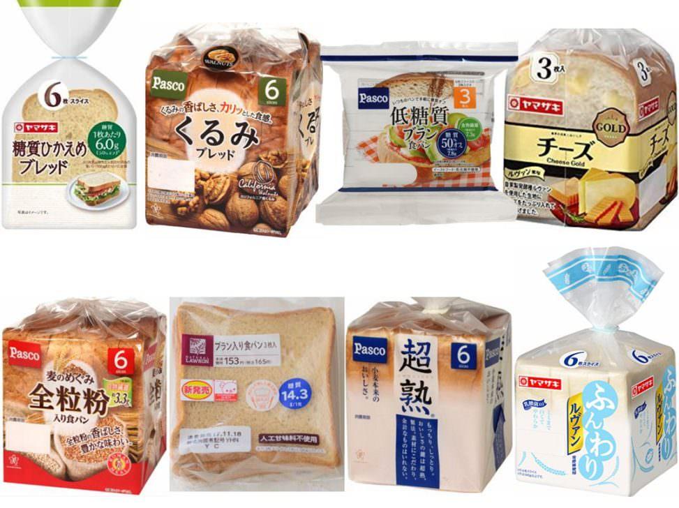 食パン 糖質